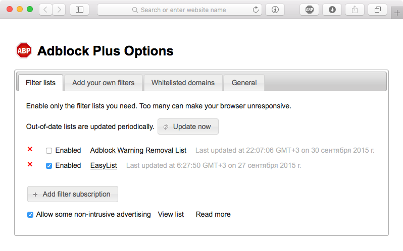 Настройки Adblock Plus. Обрати внимание на последний пункт