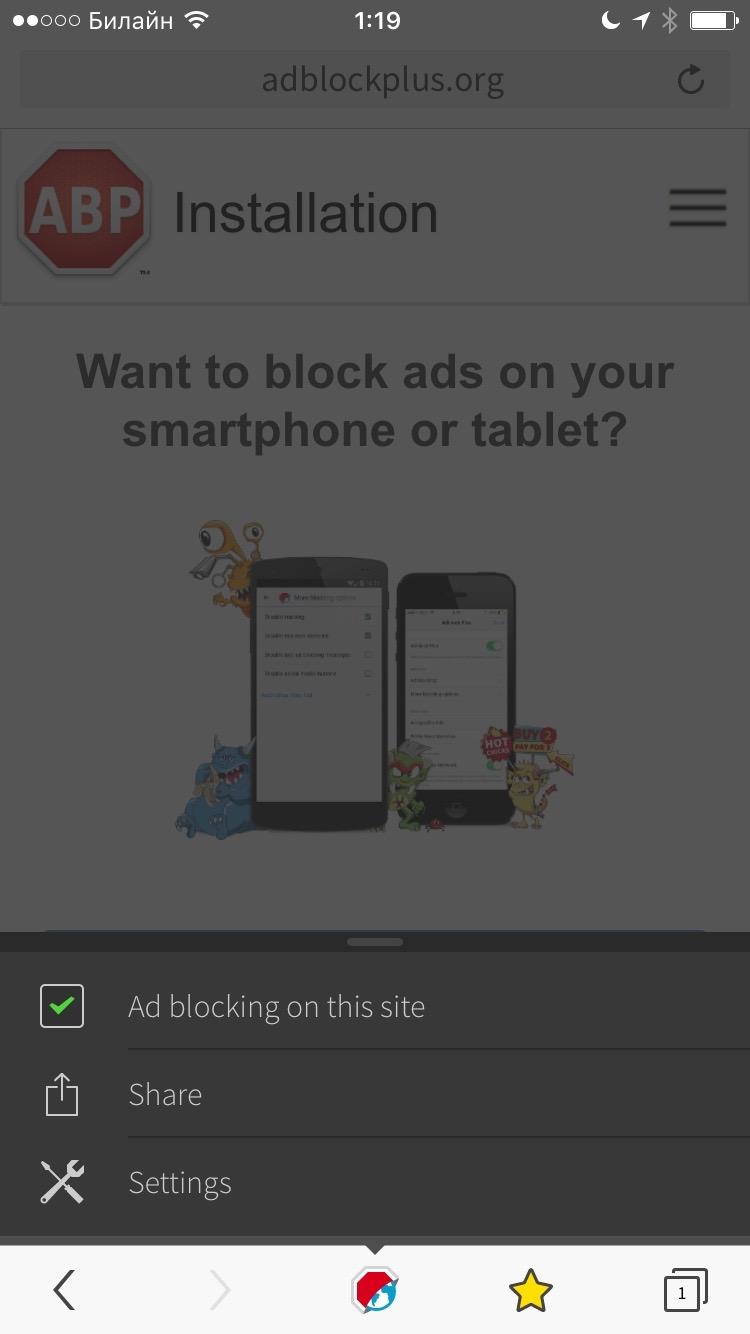 Adblock Browser на iOS