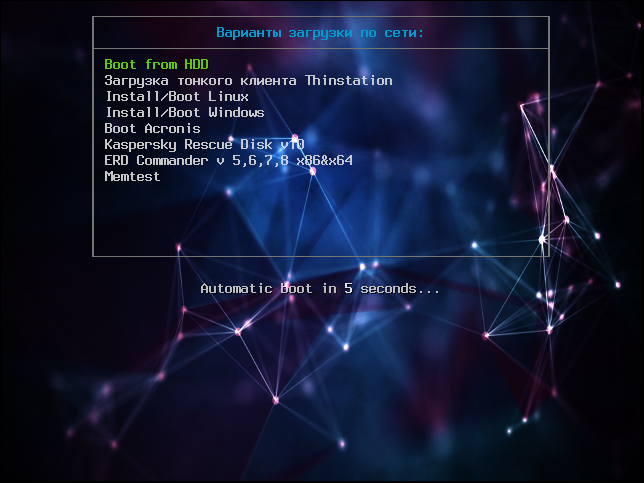 Главное меню загрузки PXE, графический режим