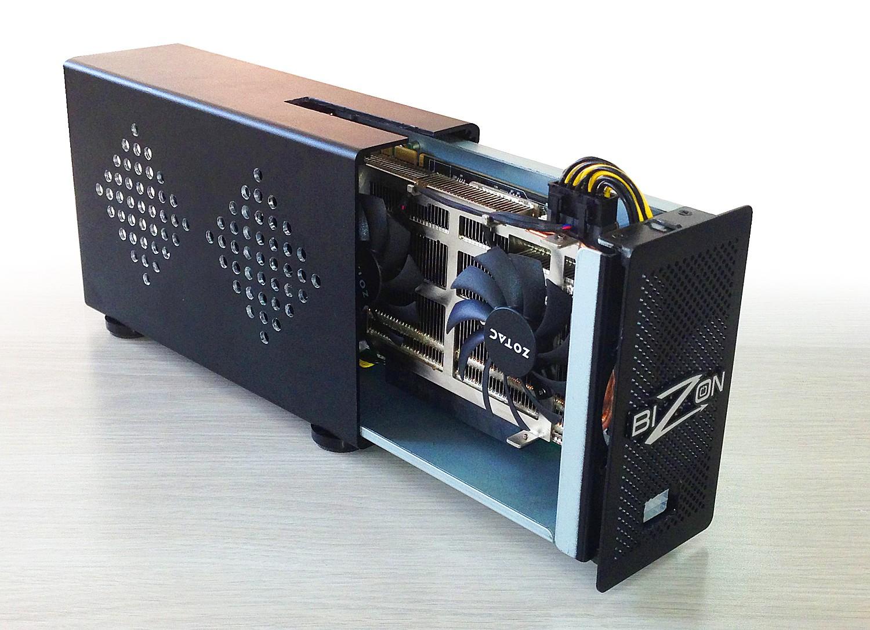 BizonBOX 2