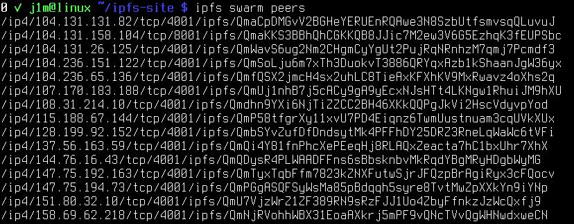 Список пиров IPFS