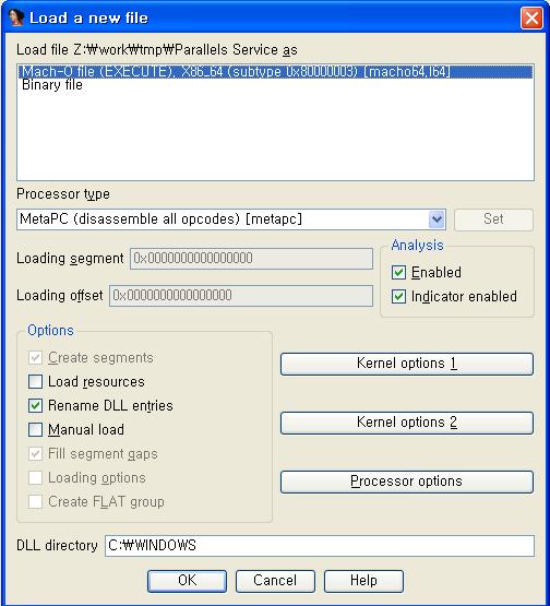 Загрузка Parallels Service в IDA
