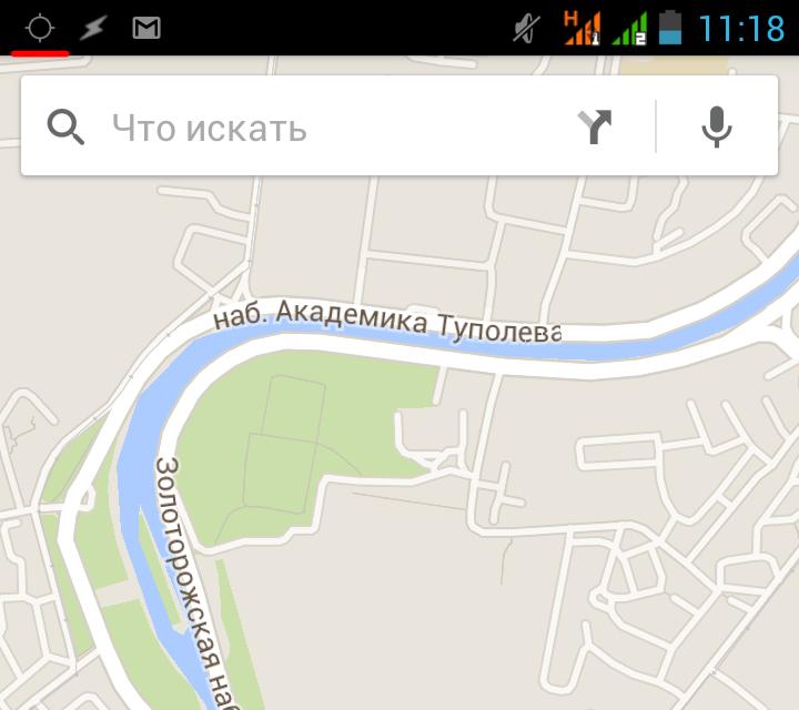 Рис. 1. GPS за работой