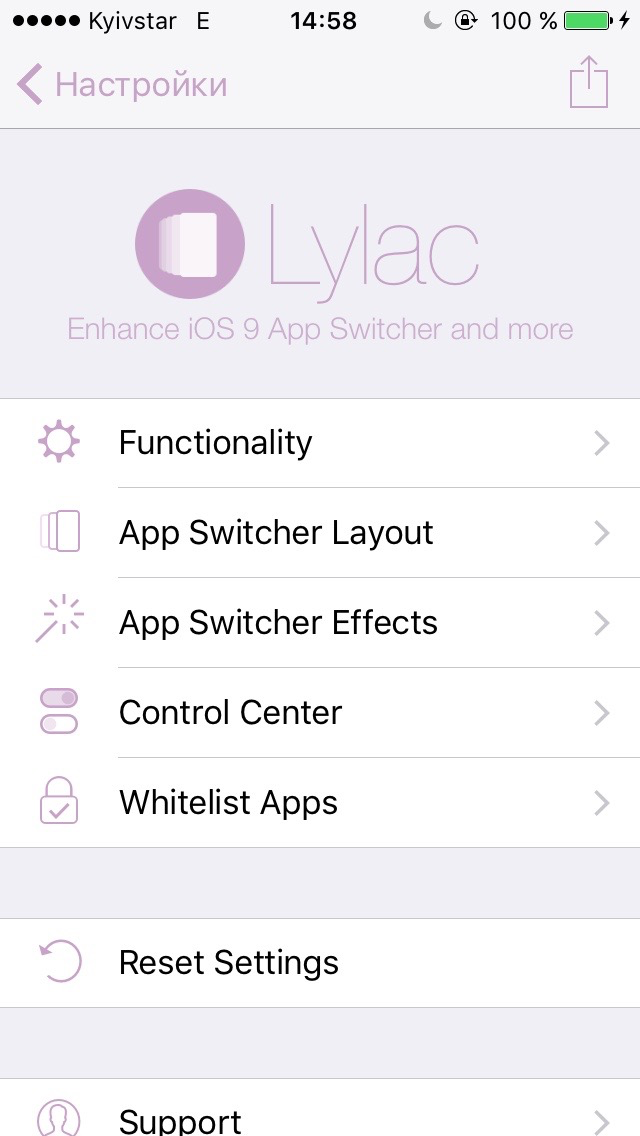 Lylac: settings