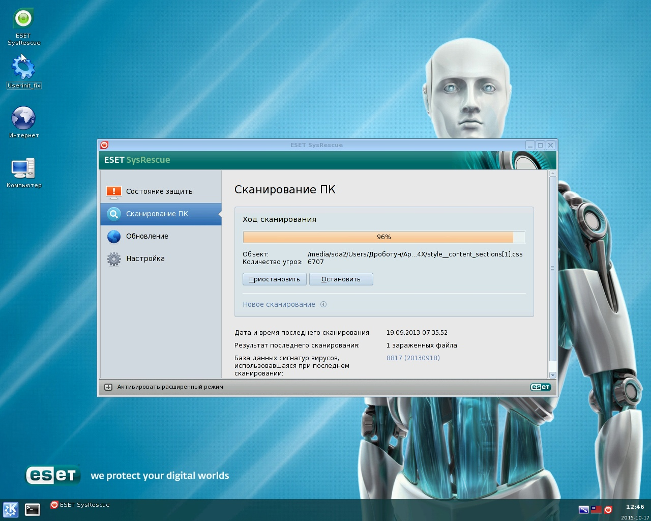 Live CD ESET NOD32