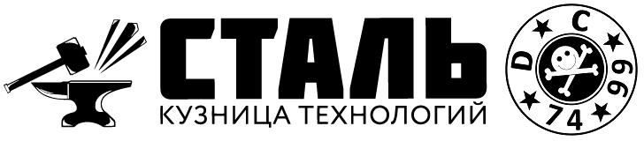 steel-tech-logoDC