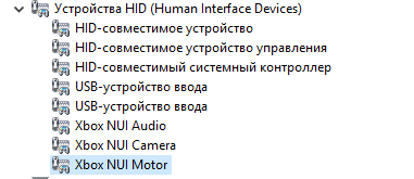 Установленные драйверы для Kinect