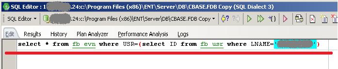 Рис. 10. Конечный SQL-запрос