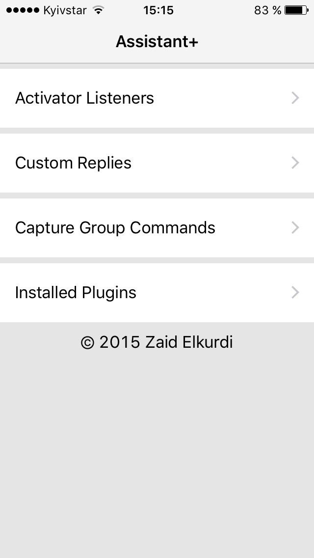 Твик Assistant+ представлен в виде iOS-приложения