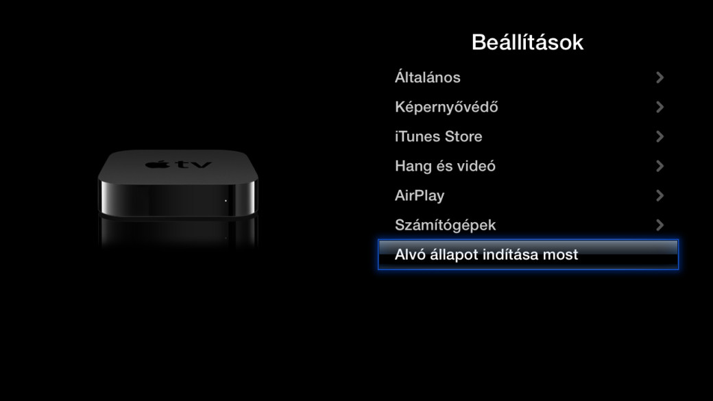 А это - экран Apple TV