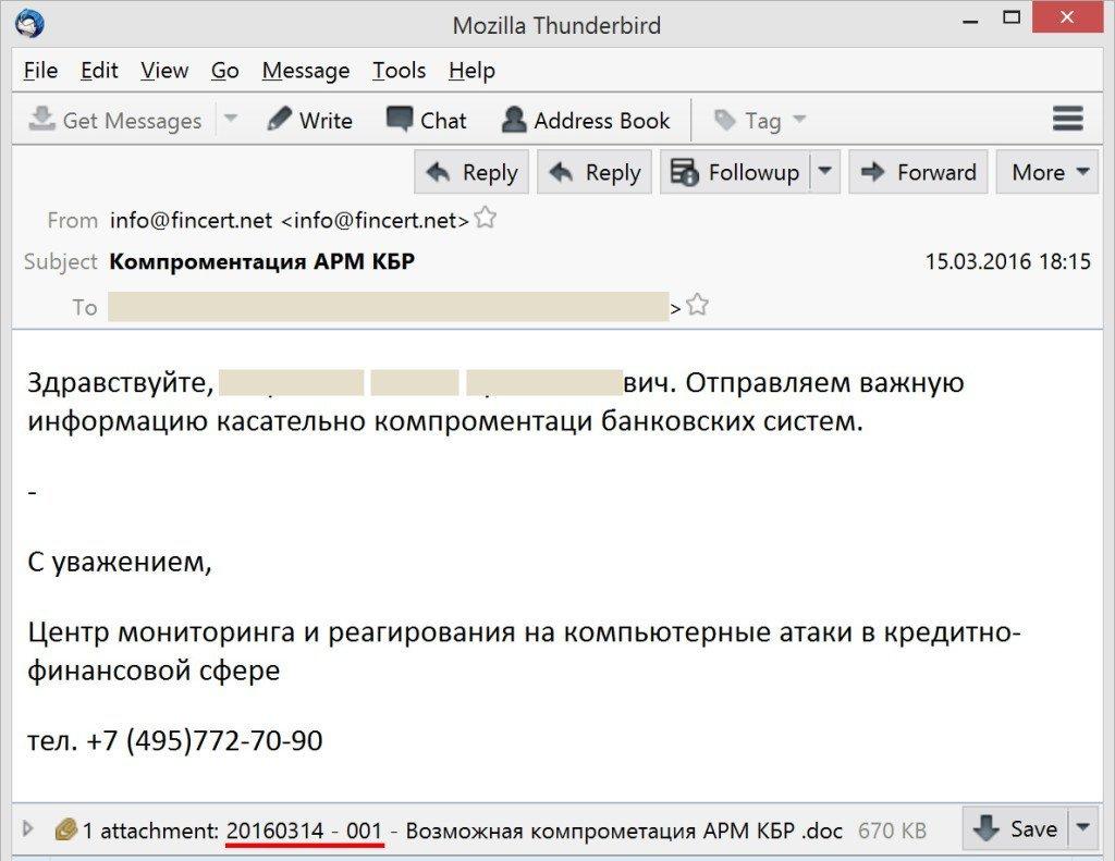 fakecert_ru_4-1024x791