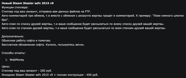 gamers_short_sp_4-768x323
