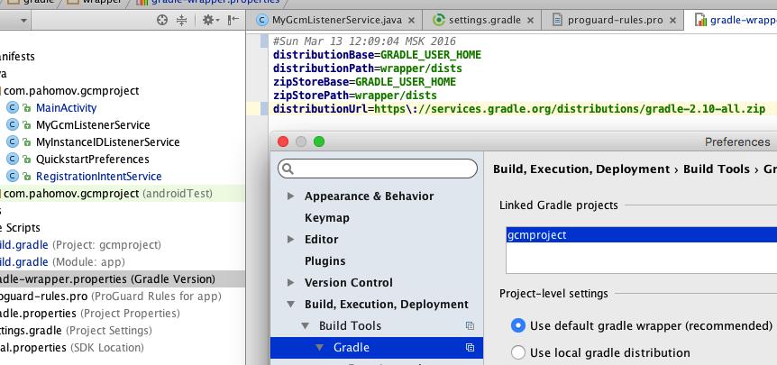 Рис. 3. Настройка Gradle в Android Studio