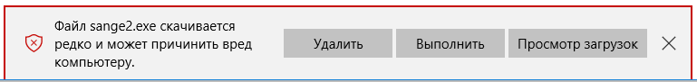 Анализ репутационной характеристики файла