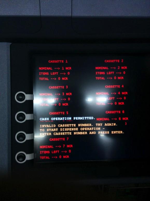 Интерфейс взаимодействия Tyupkin с киберпреступником