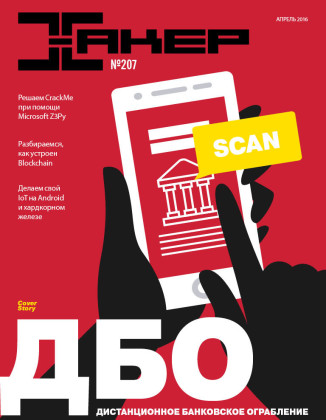 Cover_207