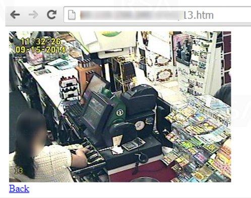 Снимок с CCTV в одном из магазинов
