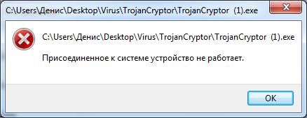 После обновления баз зашифровать файлы не получилось
