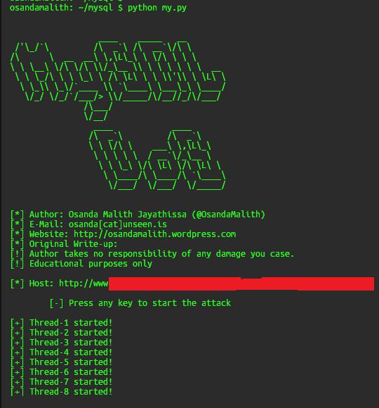 Пример работы эксплоита для DoS-уязвимости в MySQL