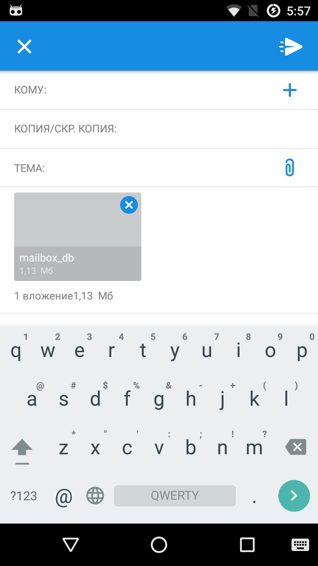 Указываем в качестве значения колонки адрес файла с БД писем