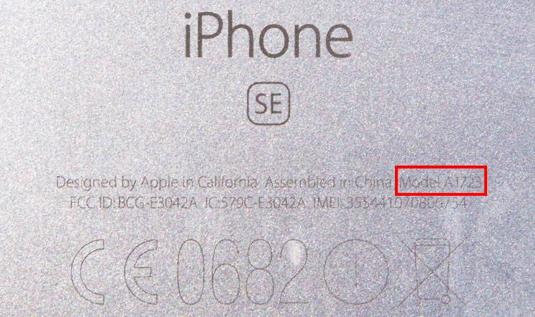 Рис. 3. Модель iPhone SE