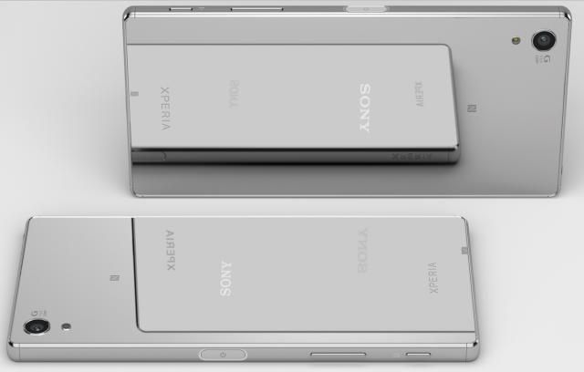 Рис. 6. Смартфон Sony Xperia Z5 Premium