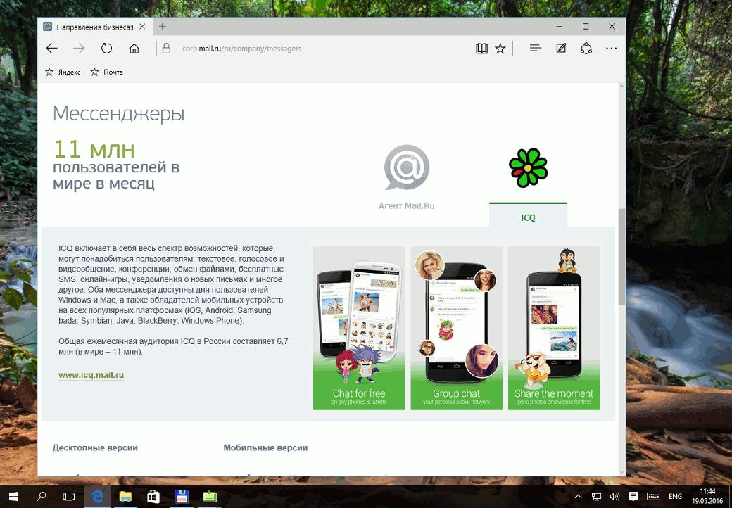 Количество пользователей ICQ