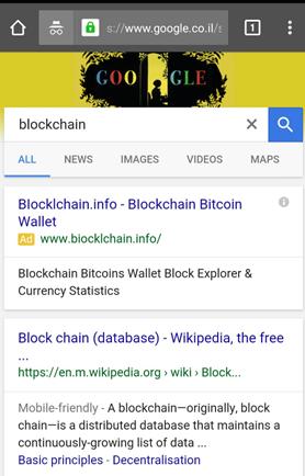 Ad-for-blockchain