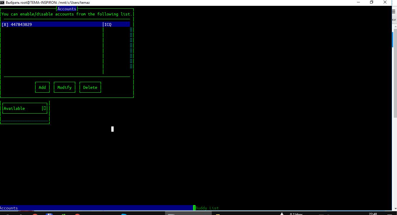 Так выглядит Finch для Windows