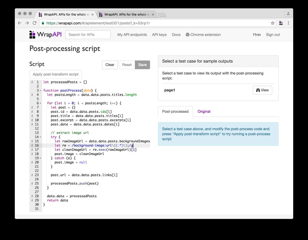 Пишем скрипт для постпроцессинга данных