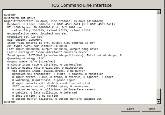 Пример отображения информации на определенном интерфейсе
