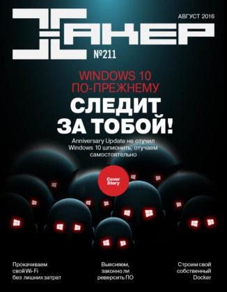 xa-211