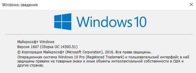 Тестируем юбилейную версию Windows 10