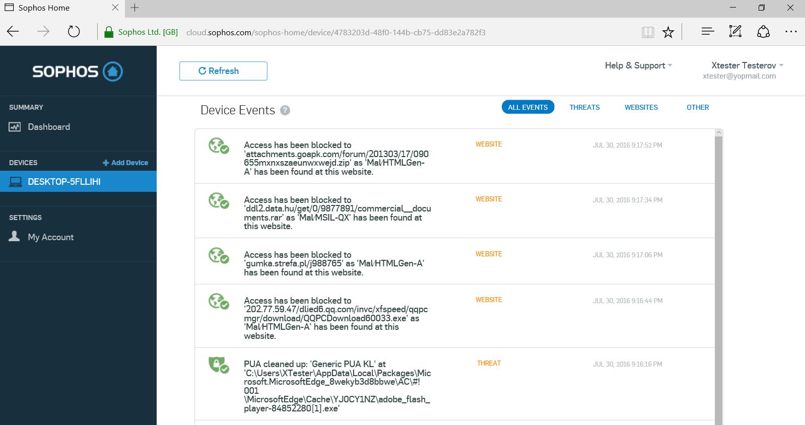 Логи доступны через веб-интерфейс