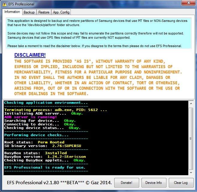 Подключение программы EFS Professional