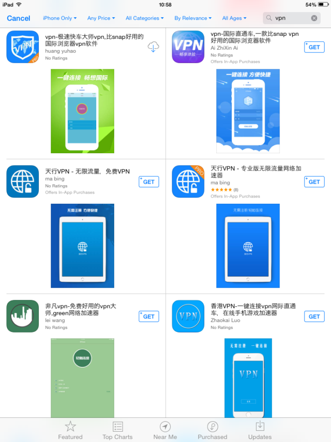 3-AppStore-hijacked