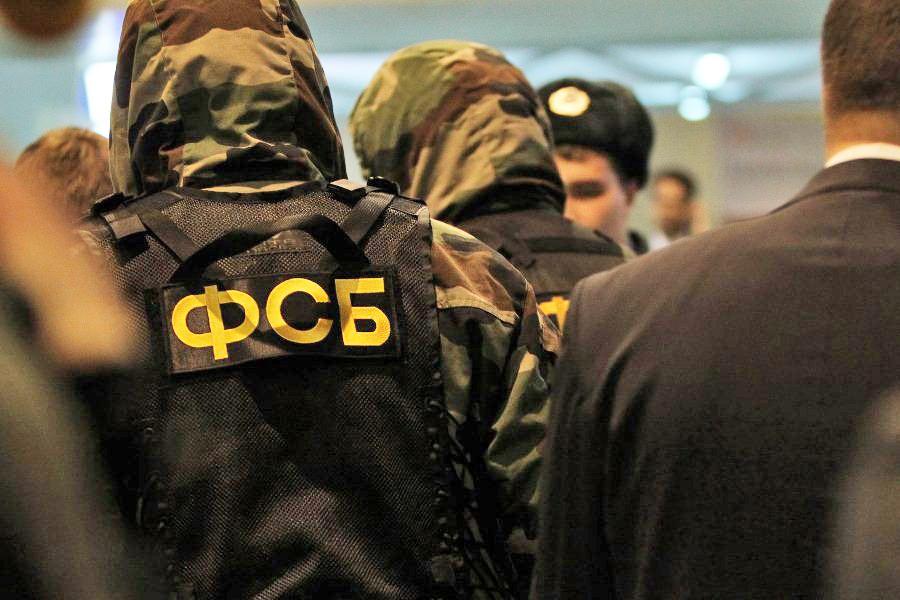 ФСБ сумеет изымать земельные участки для государственных нужд