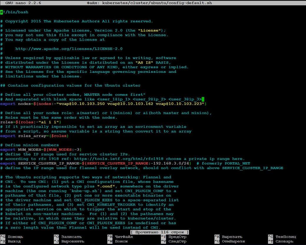 Конфигурационный файл config-default.sh