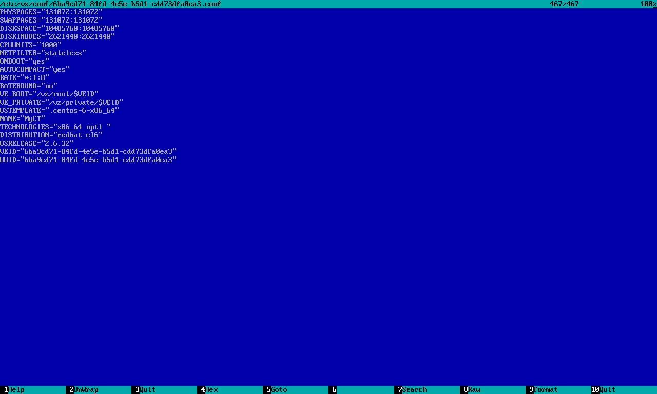 Рис. 10. Конфигурационный файл контейнера