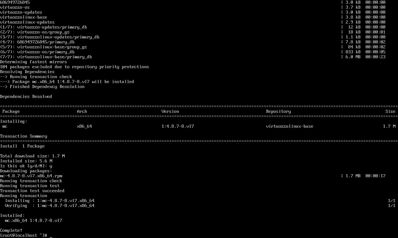 Рис. 16. Установка софта в Virtuozzo Linux