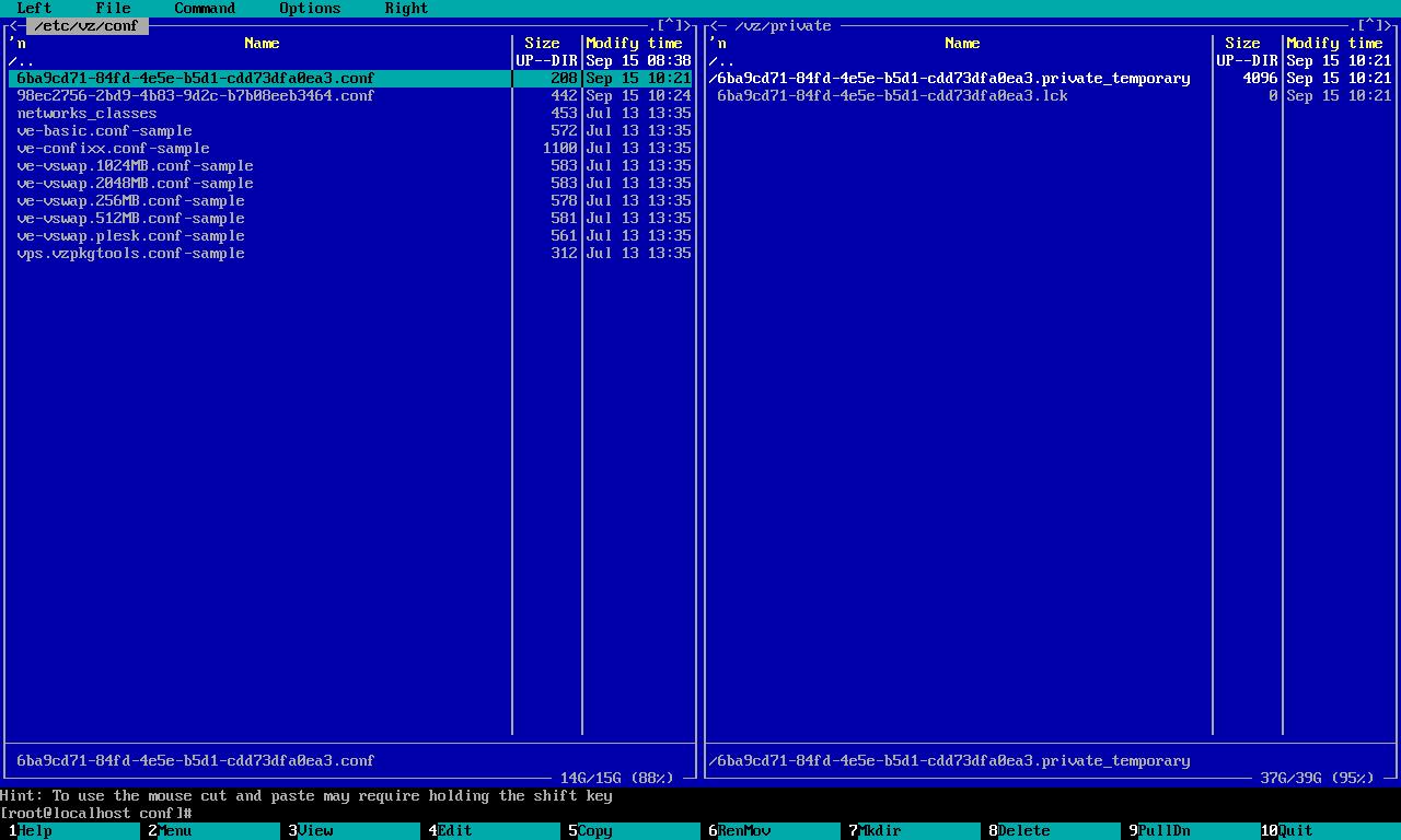 Рис. 17. Файловый менеджер mc в Virtuozzo Linux