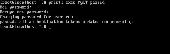 Рис. 14. Изменение пароля root для гостевой ОС