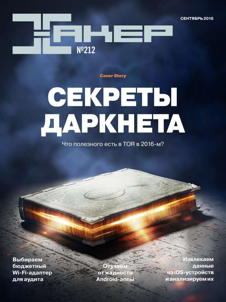 cover-212