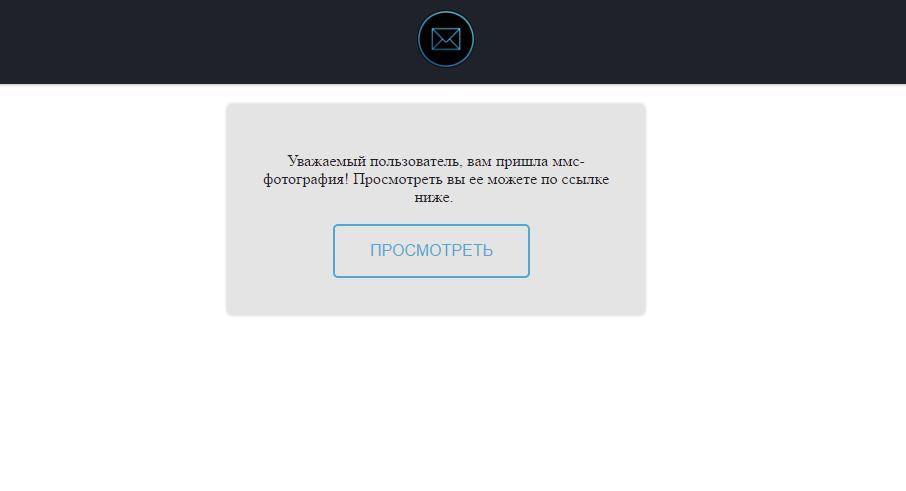gugi_rus_1