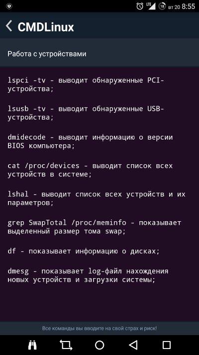 CMDLinux
