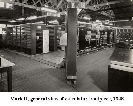 Так выглядел калькулятор древности