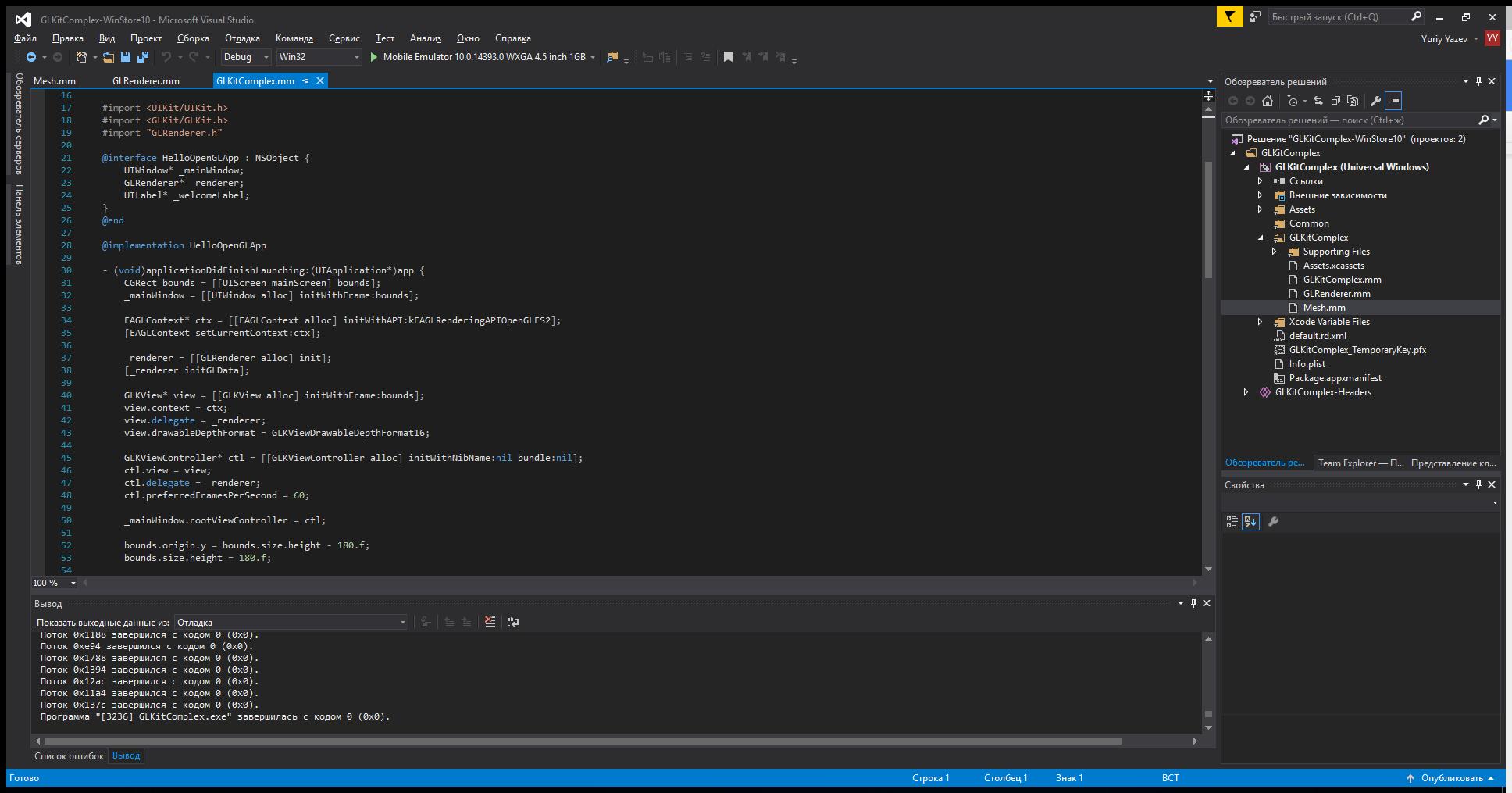 VS с подсветкой синтаксиса Objective-C