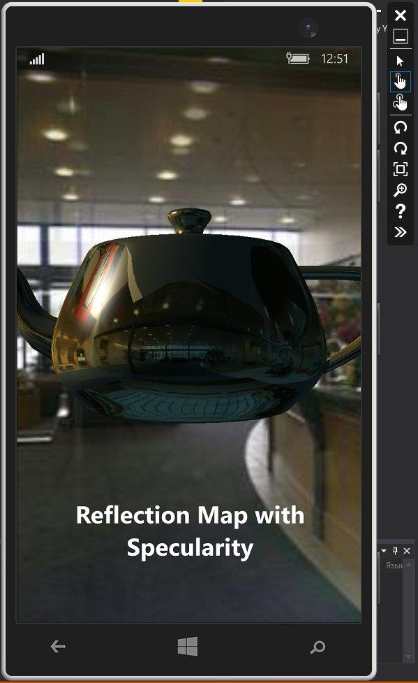 Вывод OpenGL на эмуляторе смартфона Windows 10 Mobile