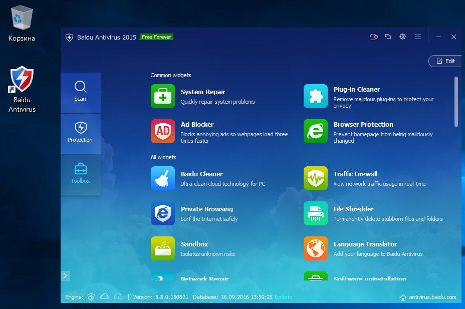 Дополнительные компоненты Baidu