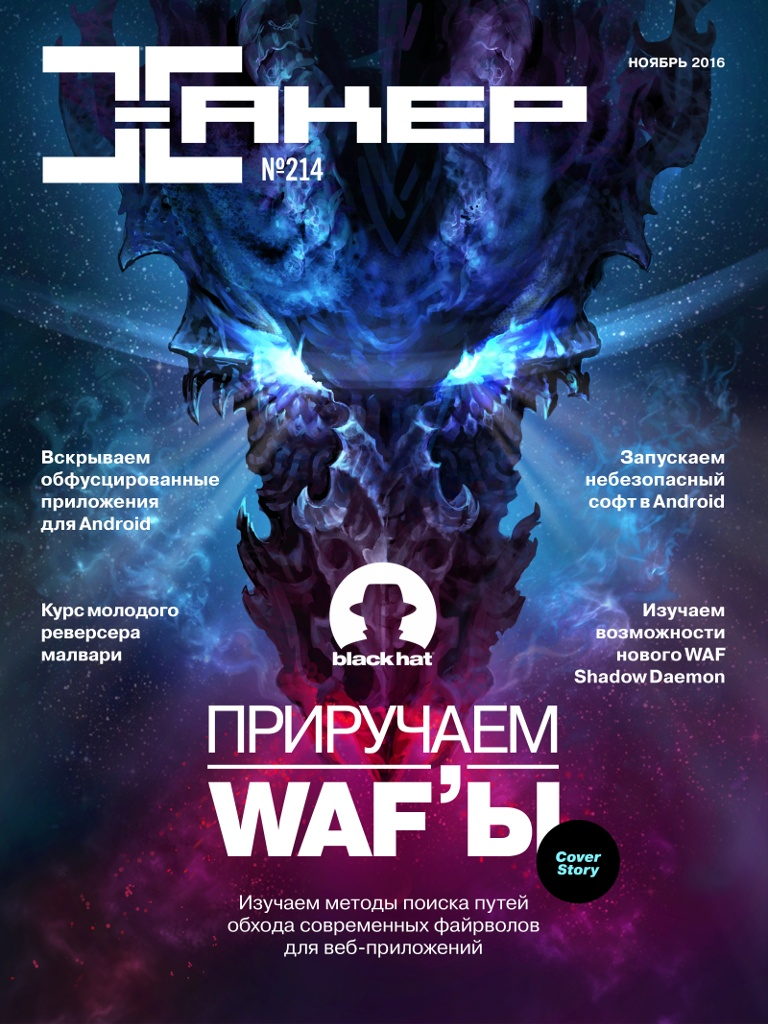 cover-214